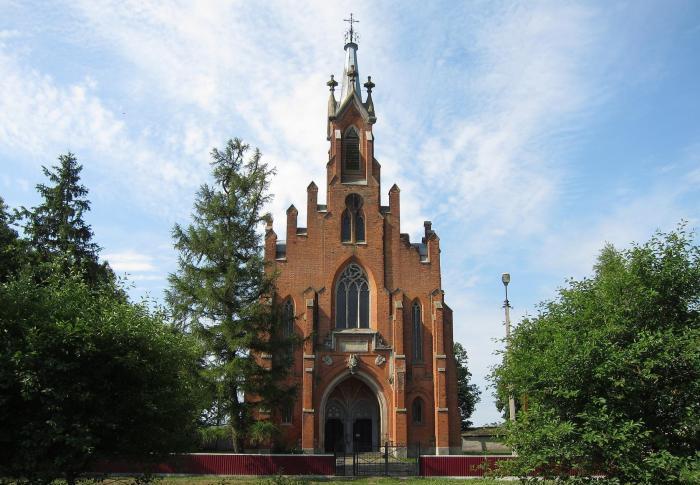 С. Озеряни в Тернопільській області