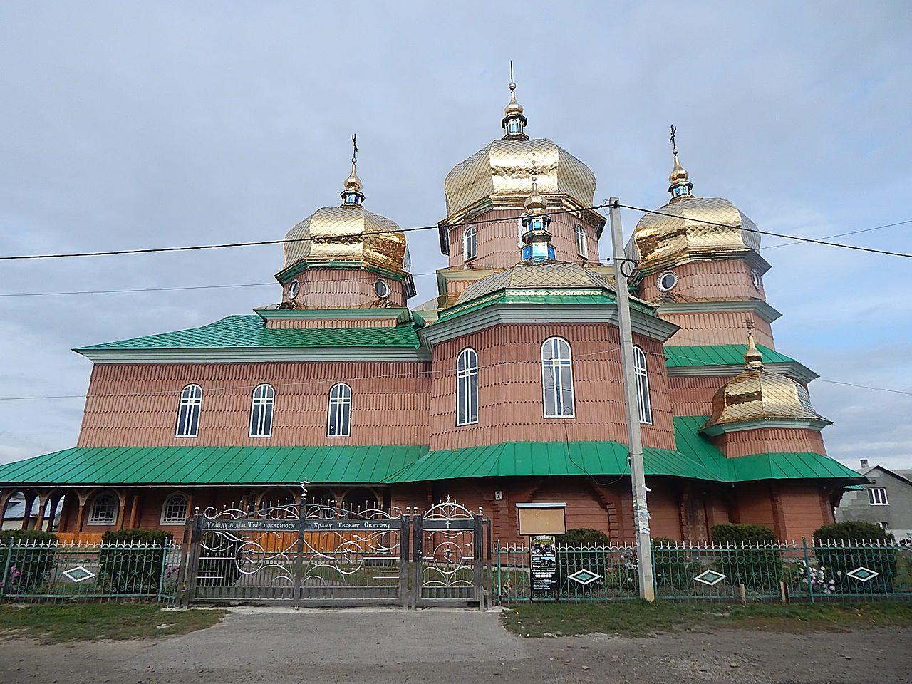 Спасо-Преображенський храм в Новоселиці на Прикарпатті